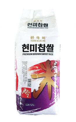 [KV064] 한국미 현미찹쌀 4.53kg (10LB)