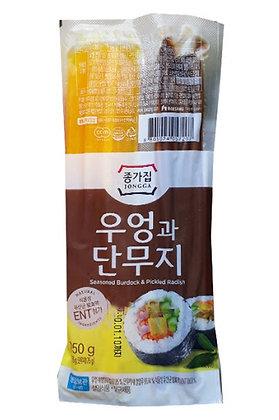 [KK040] 종가집 우엉과 단무지 250g