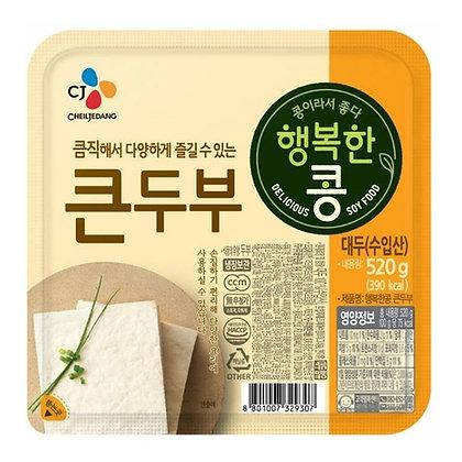 [KV012] CJ 행복한콩 큰두부 520g