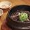 Thumbnail: [MK019] Handmade Sundaeguk