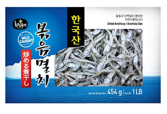 Choripdong Dried Wild Anchovy for Stir Fry 454g