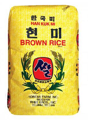 Hankukmi Brown Rice 4.53kg (10LB)