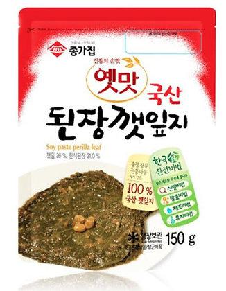 JONGGA Soybean paste Sesame leaf 150g