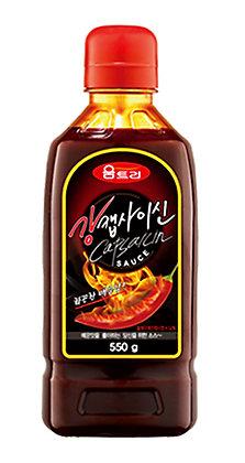 [KJ098] 움트리 강캡사이신 550g