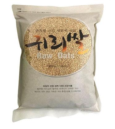 [KV088] 남양농산 귀리쌀 500g