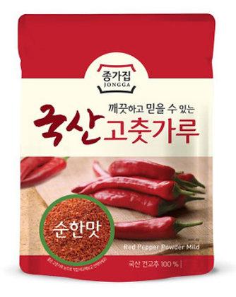 Chonggajip Korean Red Pepper Powder (Mild) 200g