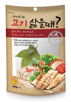 [KJ055] 예다원 고기 삶을때 (수육/보쌈용) 60g