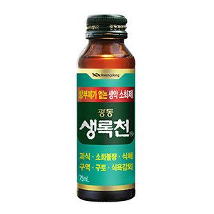 Kwangdong Sengnokchun (Pepcid) 75ml