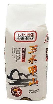 Samsugapsan Rice 2.26kg (5LB)