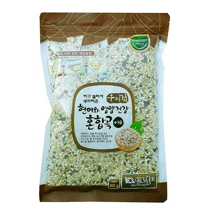 Purme Soft Brown Rice and 16 Mixed Grains 800g