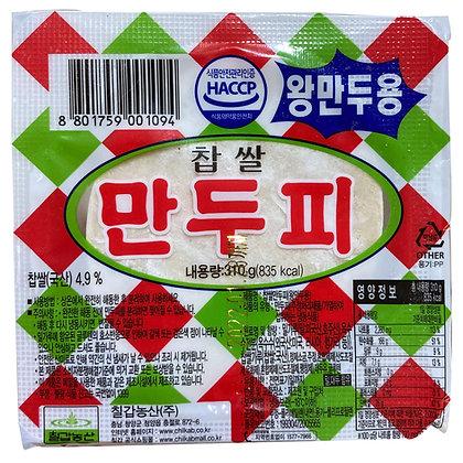 [KF024] 칠갑농산 찹쌀 만두피 (왕만두용) 310g