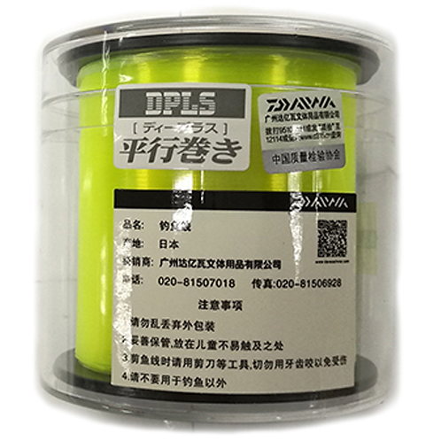 LINHA NYLON DAIWA JUSTRON 5 (MADE IN JAPAN) 0,370mm 20lbs - 500m