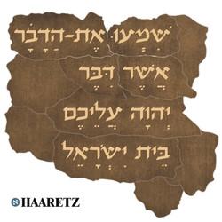 Screenshot+Haaretz+news