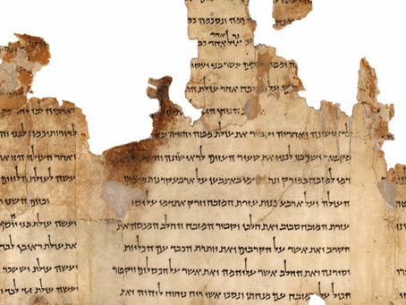 "Dead Sea Scrolls ""Puzzle"" Pieced Using DNA Extracted from the Animal Skins on which the Scrolls Were"
