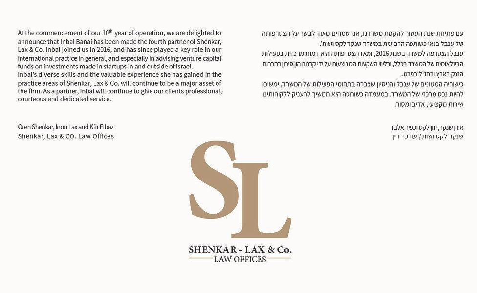 SL-Adv. - New Partner.jpg