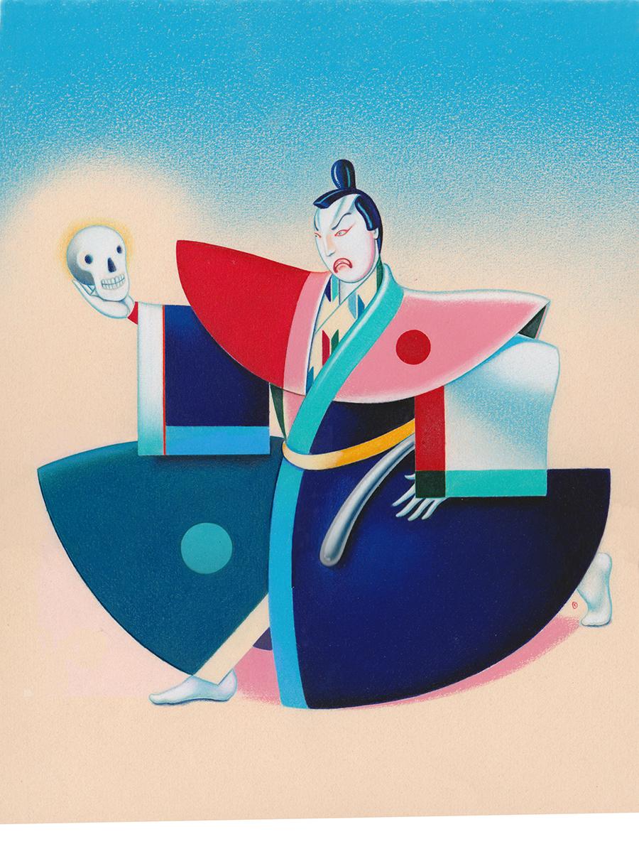 Kabuki-Hamlet