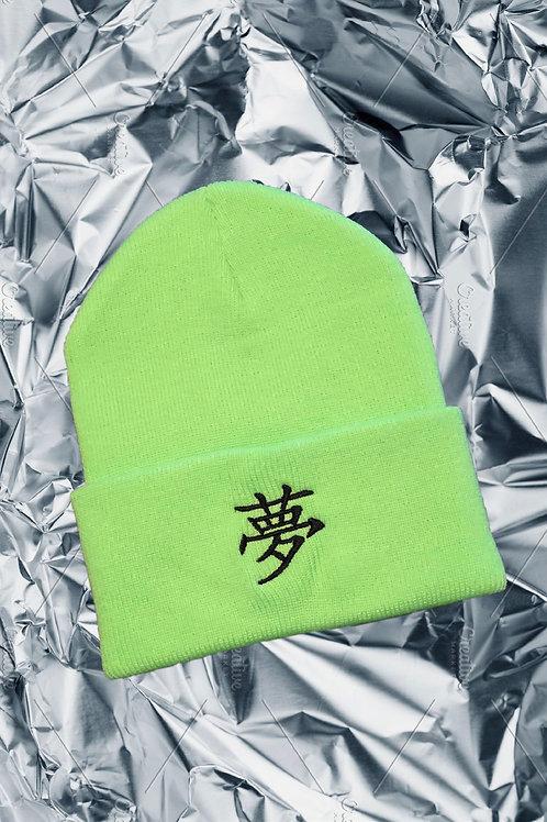 "Neon Green/Black ""Dreams (夢)"" Folded Beanie"