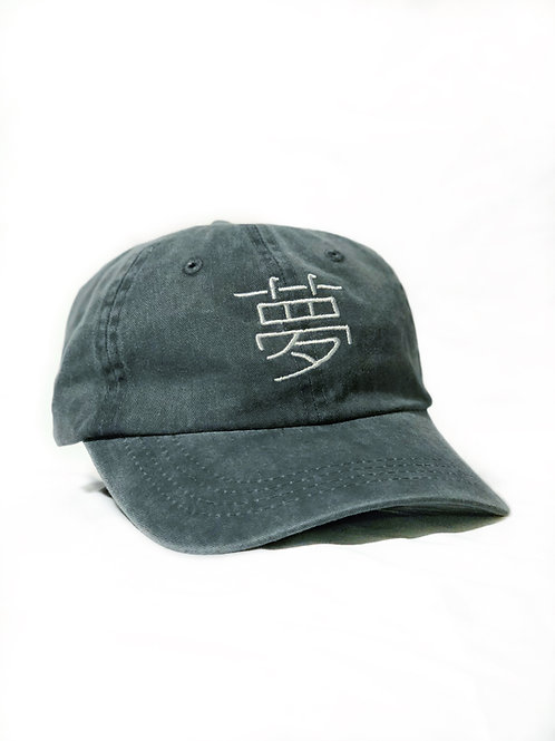 "Blue Washed  ""夢"" Dad Hat"