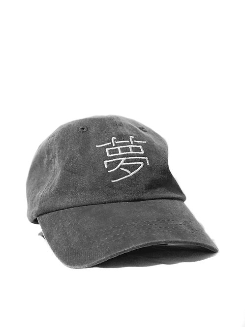 "Black/Charcoal Washed  ""夢"" Dad Hats"