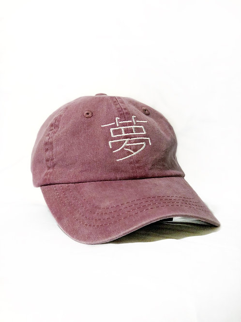 """Red/Burgundy Washed  """"夢"""" Dad Hat"""