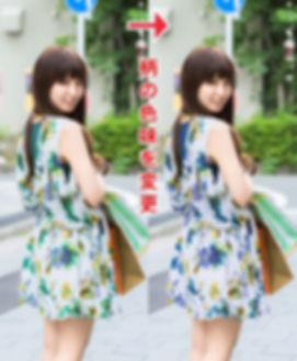 sample1_.jpg