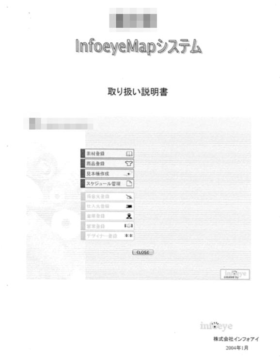 Infoeye Map 2004