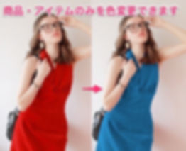 colorchange_.jpg