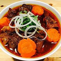 11. Bo Kho - Vietnamese Beef Stew