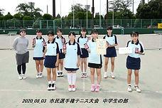HP団体の部女子準優勝.jpg