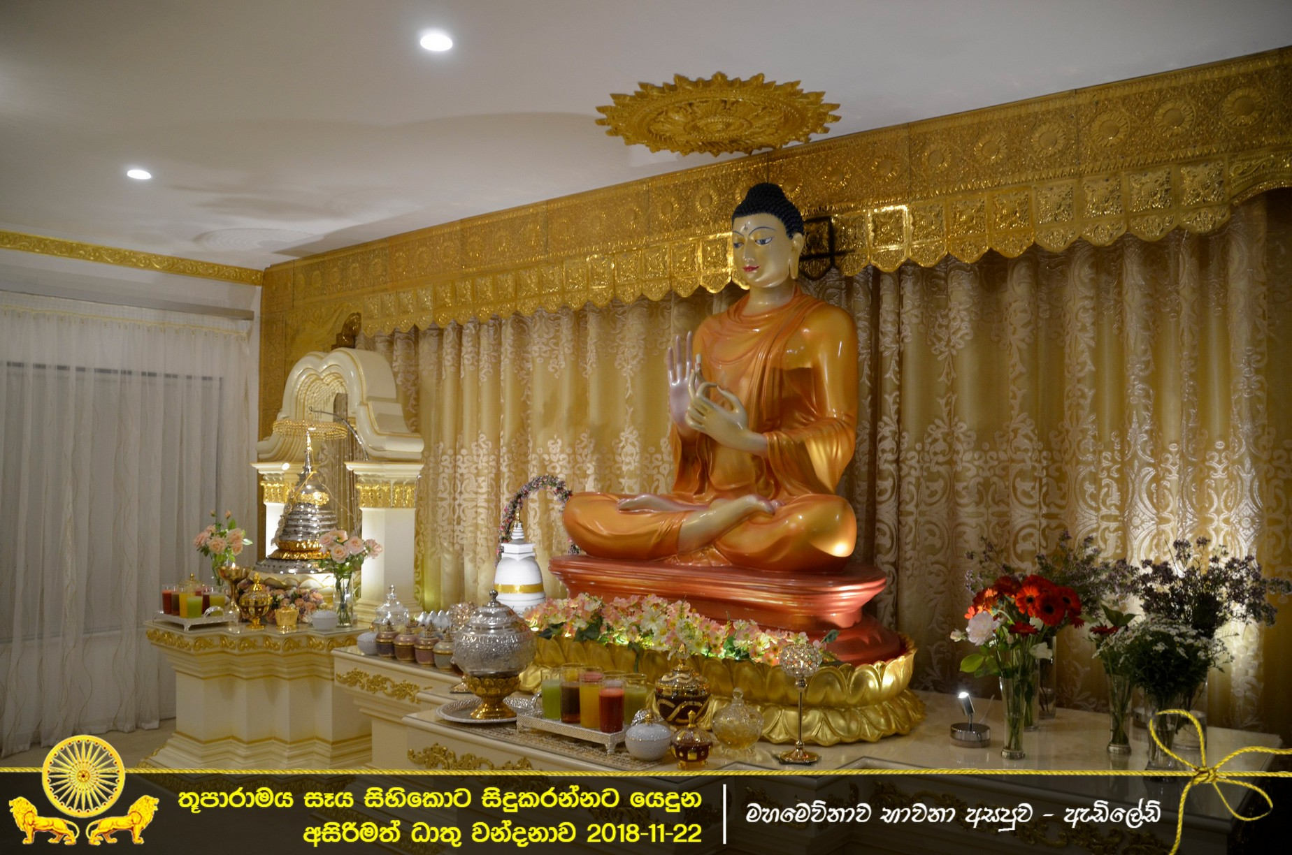 Thuparama061