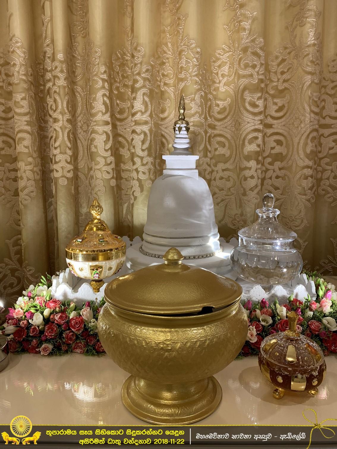 Thuparama013