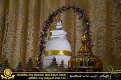 Thuparama063