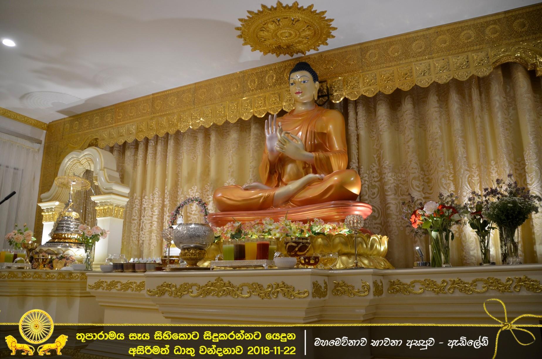 Thuparama052