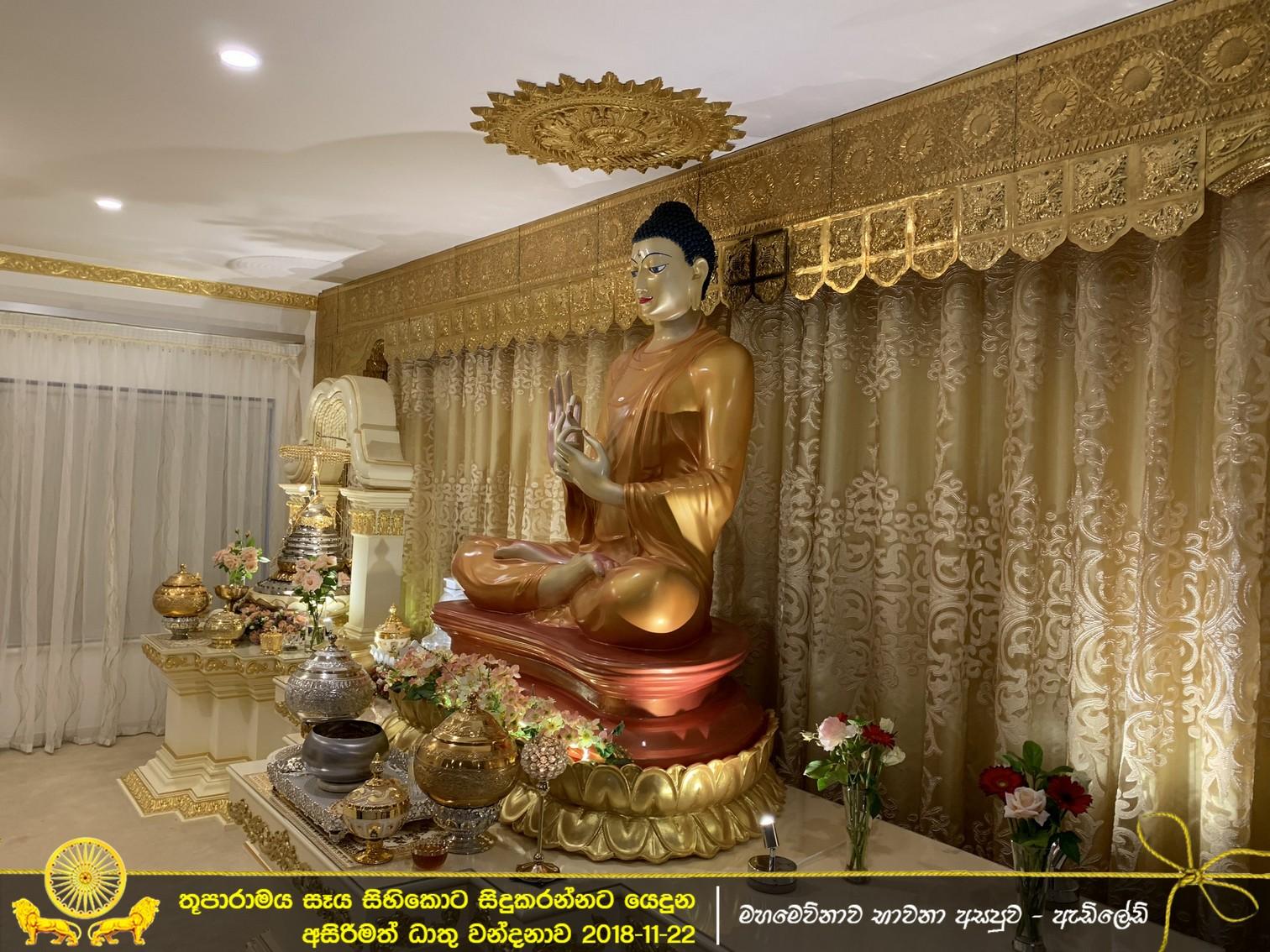 Thuparama015
