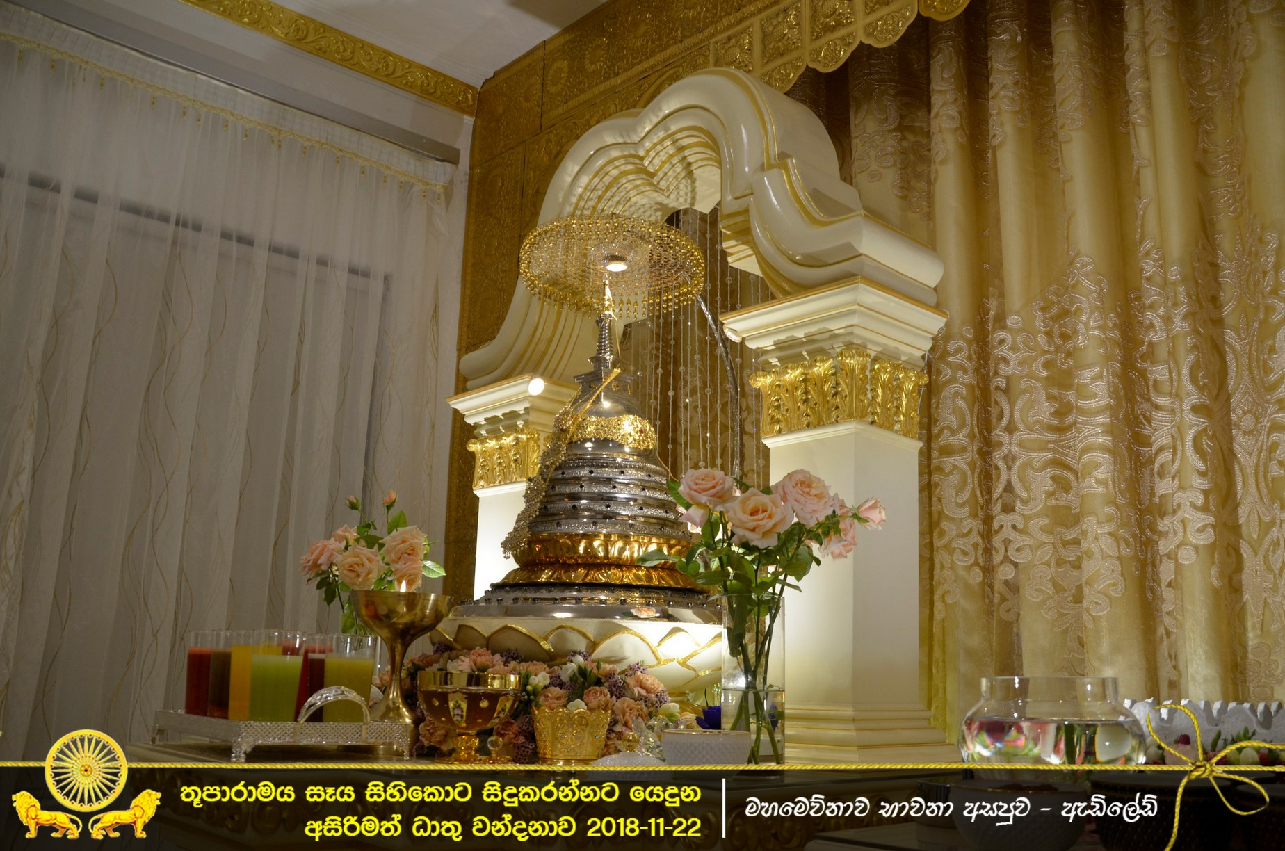Thuparama057