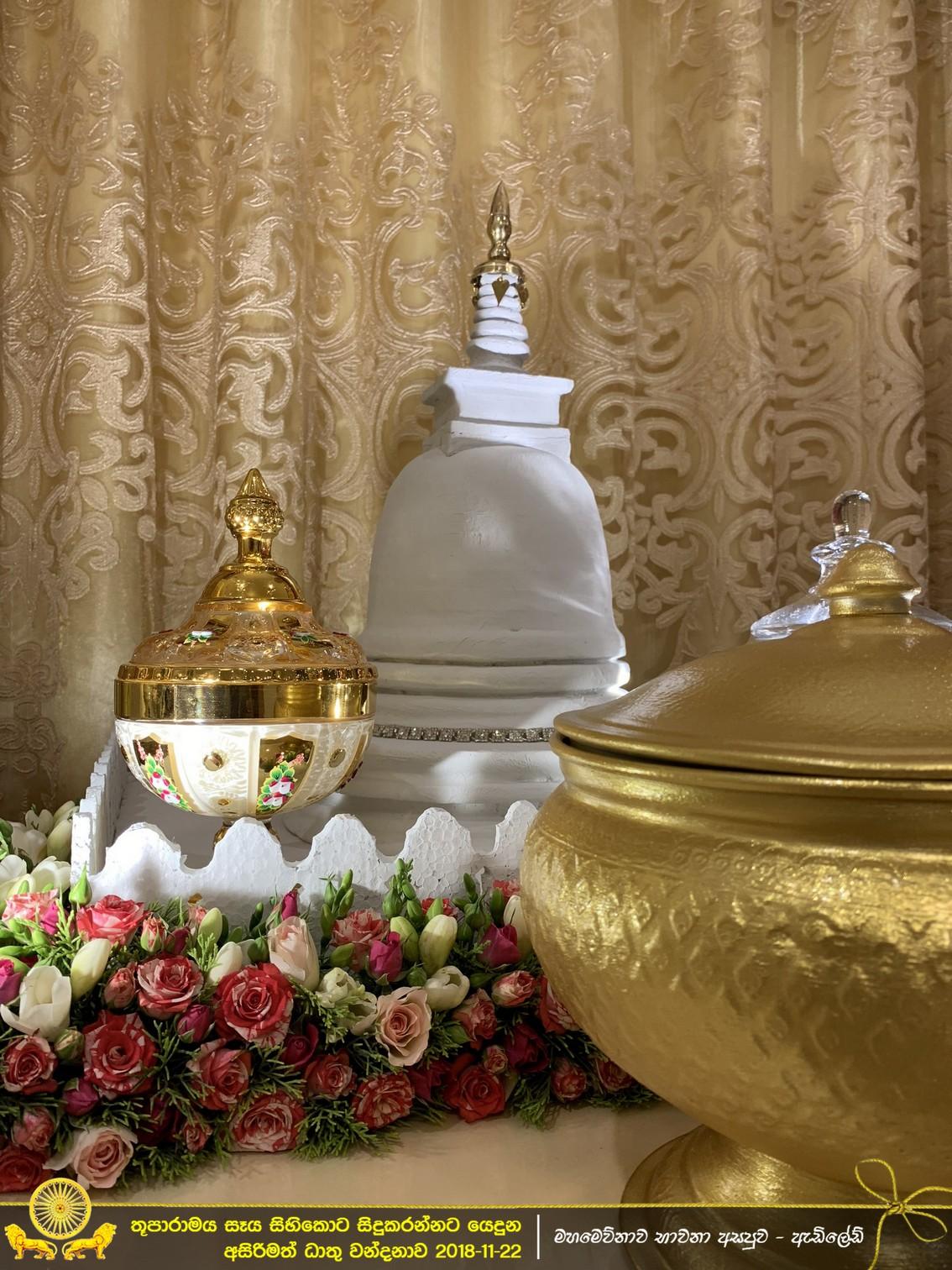 Thuparama011