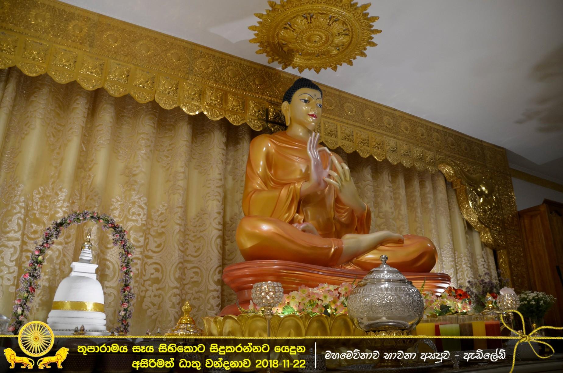 Thuparama064