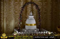 Thuparama019