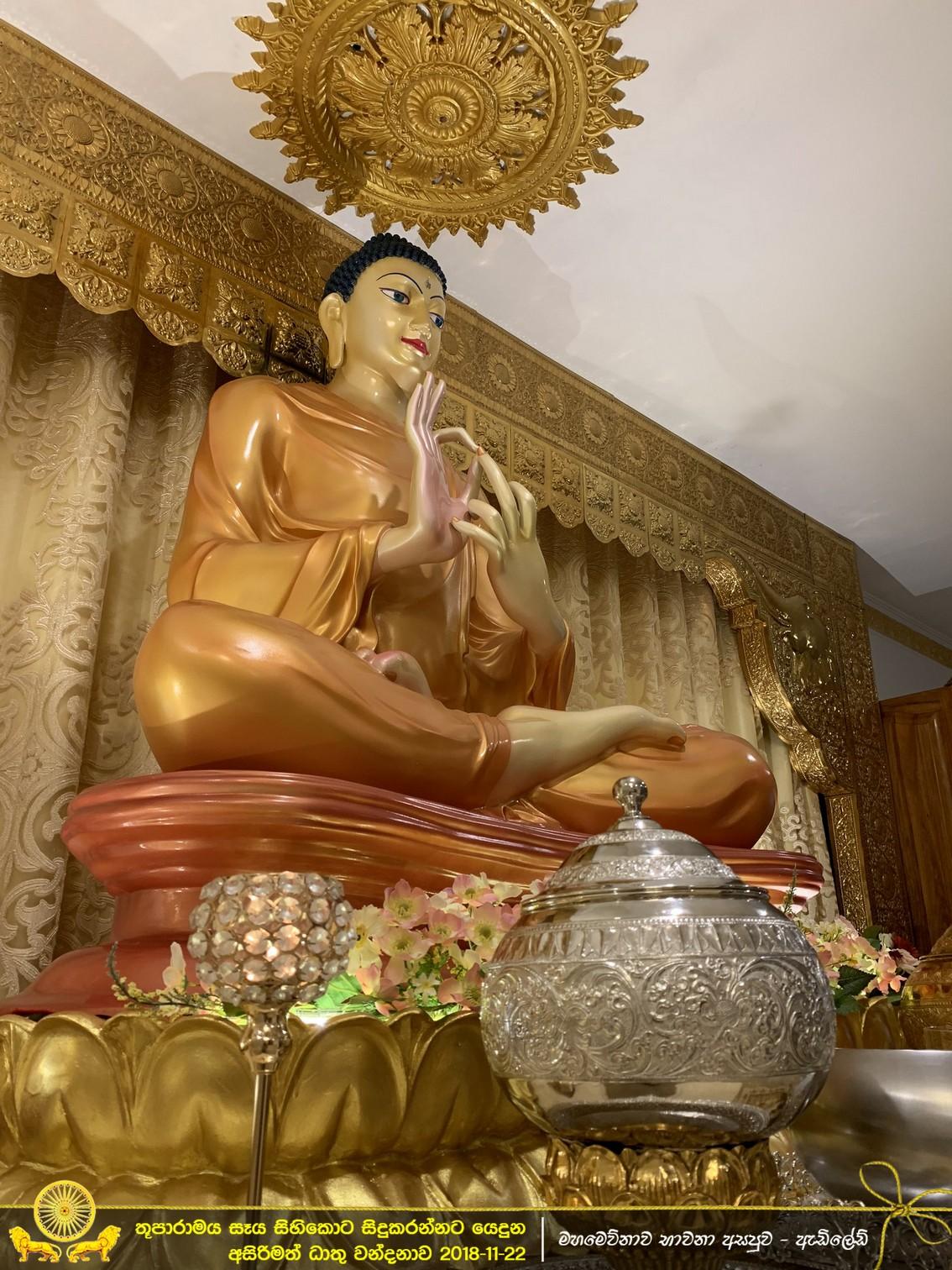 Thuparama014