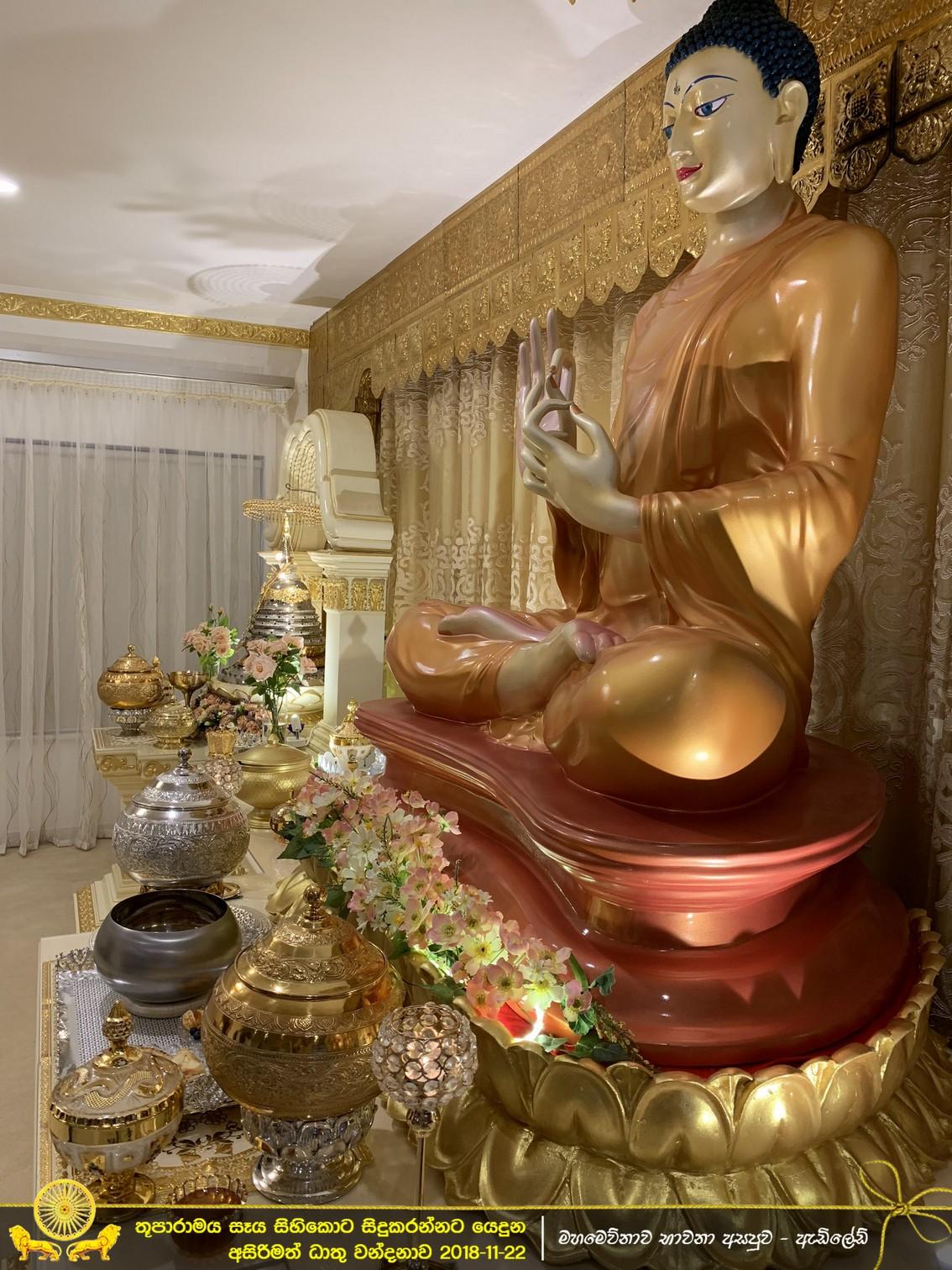 Thuparama016