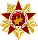 Утверждённое лого.jpg