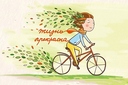ЖИЗНЬ.png