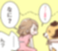 ペット保険紹介漫画展示.jpg