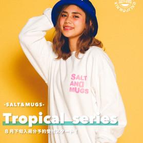 [Restock]Tropical series