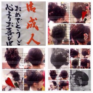 【成人式髪型2015】