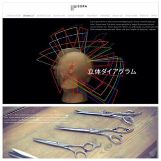 ご希望のヘアスタイルを立体的にイメージ