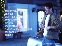 Sony Music ミリオンデイズ〜あの日の私と、歌え。 〜 mixied by DJ和 大ヒット記念CM