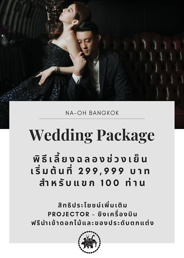 Simple Grid Wedding Photography Flyer (2