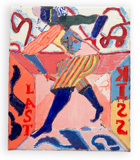 Last Kiss, 25x30cm oil on canvas