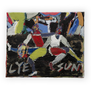 Lye Sun, 25x30cm oil on canvas